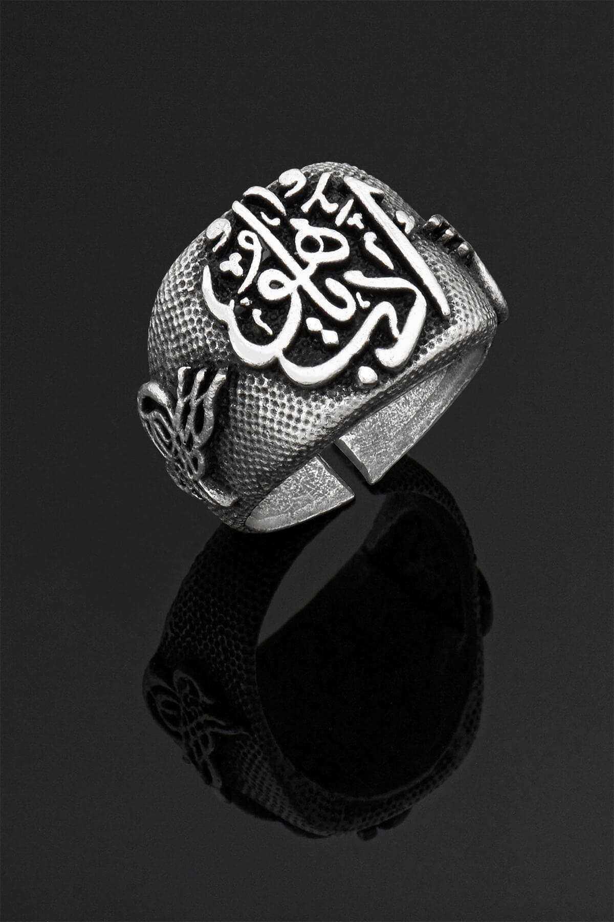 Kaligrafi Hat Sanatı Yazılı Hüvel Baki Ayarlanabilir Erkek Yüzük - YÜZ0209