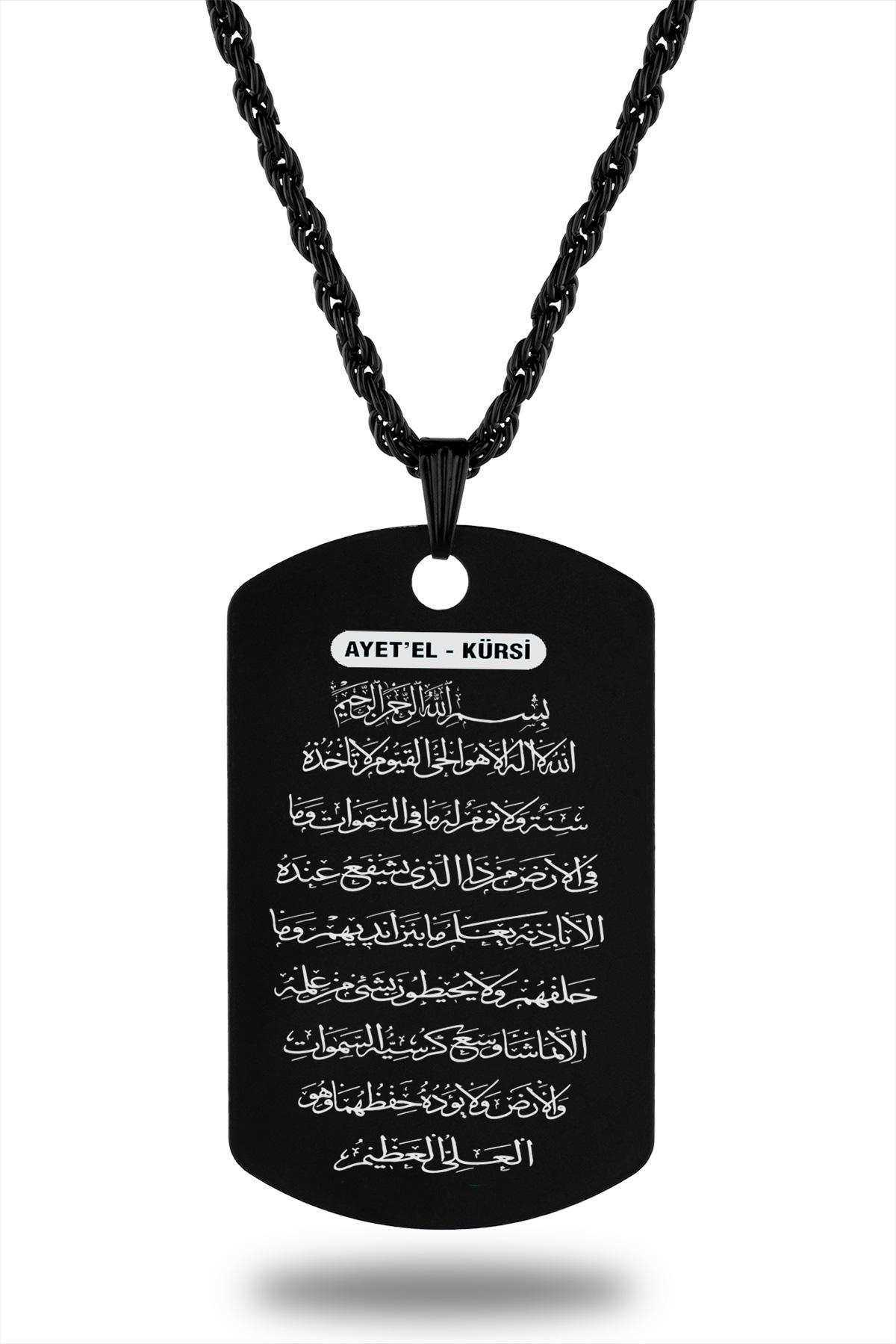 Ayet-el Kürsi Künye Kolye - KOL0250